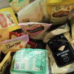 11 Low Histamine Breakfast Ideas